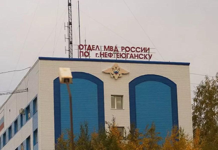 Полицейскими Нефтеюганска раскрыта кража золотых украшений