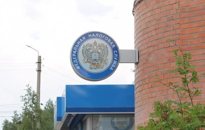 """В Нефтеюганске осудили членов ОПГ, занимавшихся оказанием """"хакерских услуг"""" в налоговой сфере."""