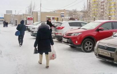 Глава Минздрава указала на нерациональное питание россиян