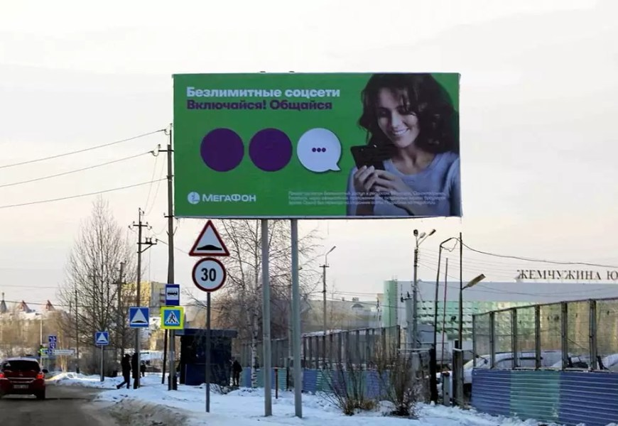 Россиян предупредили о подорожании мобильного интернета