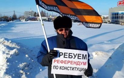 Нефтеюганские сторонники НОД требуют изменить Конституцию России