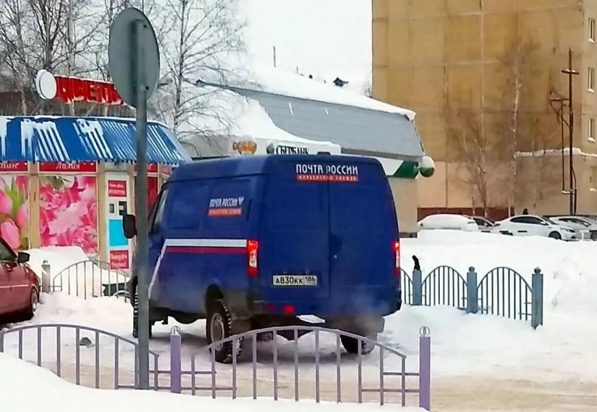 Почта России начнет взимать пошлину за покупку товаров в зарубежных онлайн-магазинах