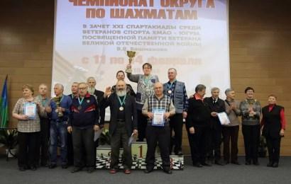 Второе место на Чемпионате Югры по шахматам у нефтеюганцев