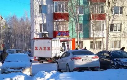 Хлеб в России должен подорожать на 20%