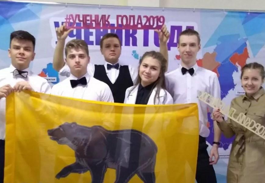 Нефтеюганец Юрий Слюсарь принимает участие в межрегионального конкурса «Ученик года-2019».