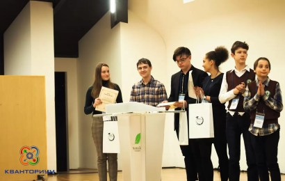 Проект кванторианца из Нефтеюганска оценили в Южной Корее