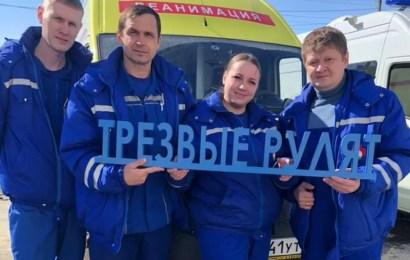 """В Нефтеюганске врачи """"скорой"""", спасатели и вице-мэр поддержали акцию """"Югра-территория территория трезвого вождения"""""""