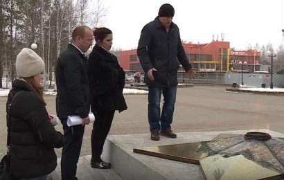 Нефтеюганская полиция возбудила уголовное дело по факту осквернения памятника Воину-Освободителю