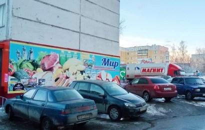 Россия рискует потерять маленькие магазины