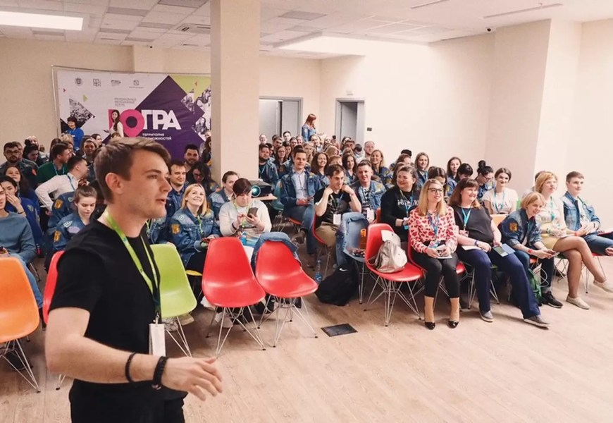 Молодежный форум «Югра – территория возможностей» начал свою работу.