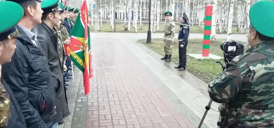 В Нефтеюганске у стелы Воинской Славы 27 мая состоялся «боевой расчет пограничников».