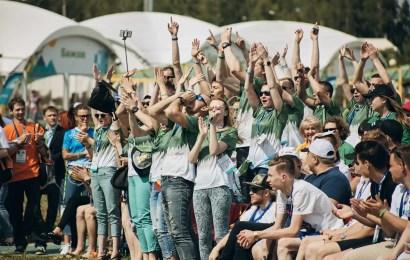 Стать участниками форума для уральской молодежи «Утро» хотят более 4 тысяч человек