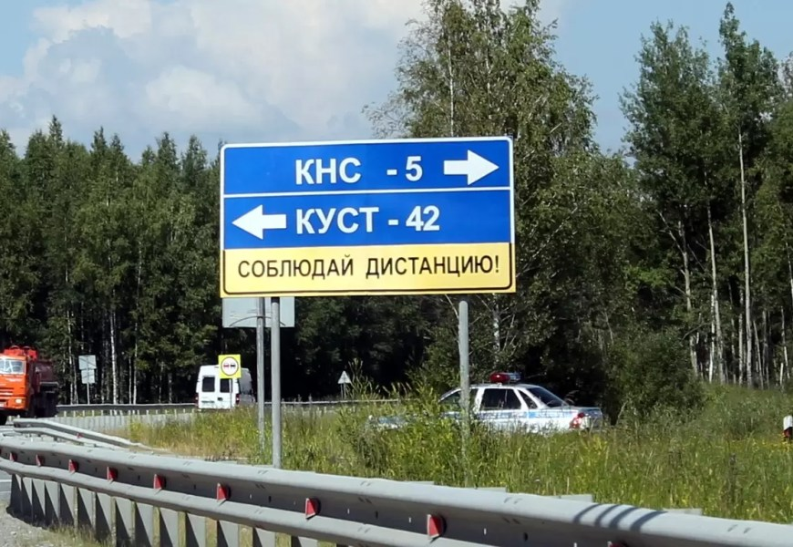 На дорогах Югры пройдет массовая проверка водителей инспекторами ГИБДД