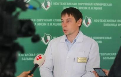 В Нефтеюганской ОКБ открыли онкологическое отделение