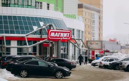 В регионах России дорожает гречка, в Югре цена возросла почти на 14%