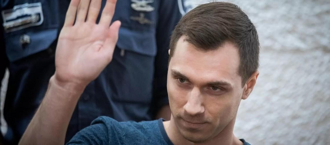 Хакеру из Нефтеюганска грозит до 80 лет тюрьмы в США