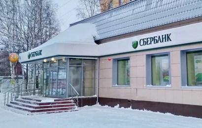 Россиян предупредили о новом способе мошенничества с банковскими картами