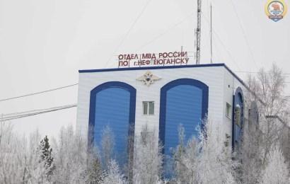 В Нефтеюганске за минувшие выходные совершено 3 преступления
