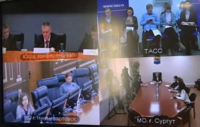 Представители нефтеюганских СМИ приняли участие в видео-конференции «Реализация промышленной политики в Югре».