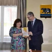 Мэр Нефтеюганска наградил победителей конкурса «Семья года Югры».