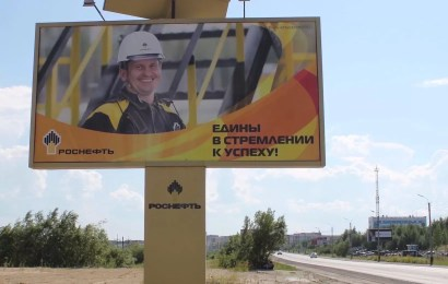 Югорских работодателей, осуществляющих деятельность вахтовым методом, обязали уведомлять Роспотребнадзор о размещении работников в буферной зоне