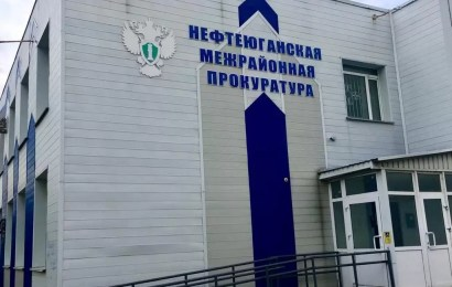 Жители Нефтеюганска жалуются на работу судебных приставов