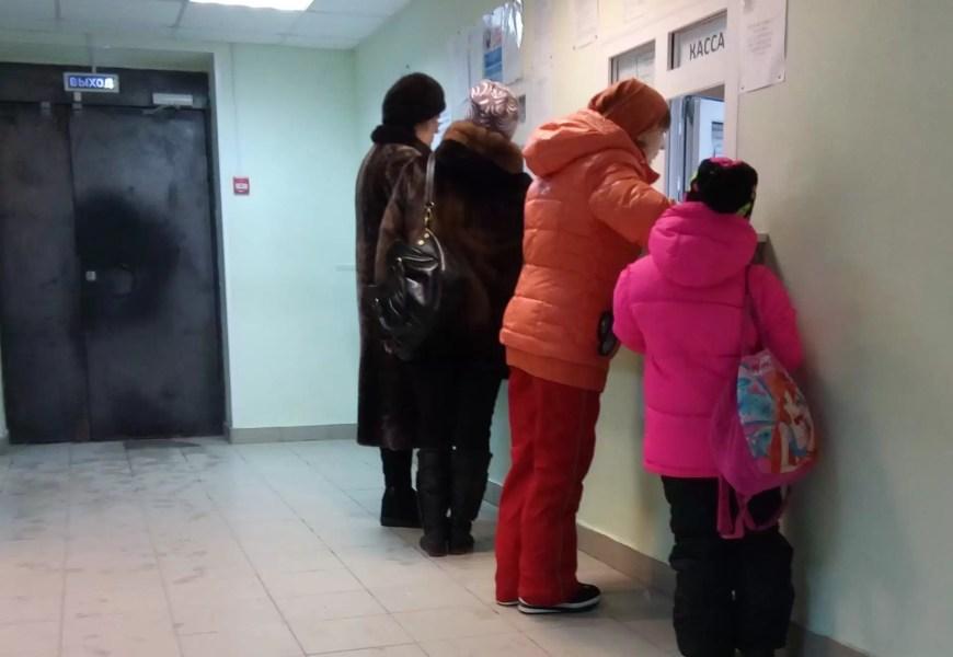 Россиянам объяснили, какие услуги ЖКХ считаются некачественными. За них можно не платить