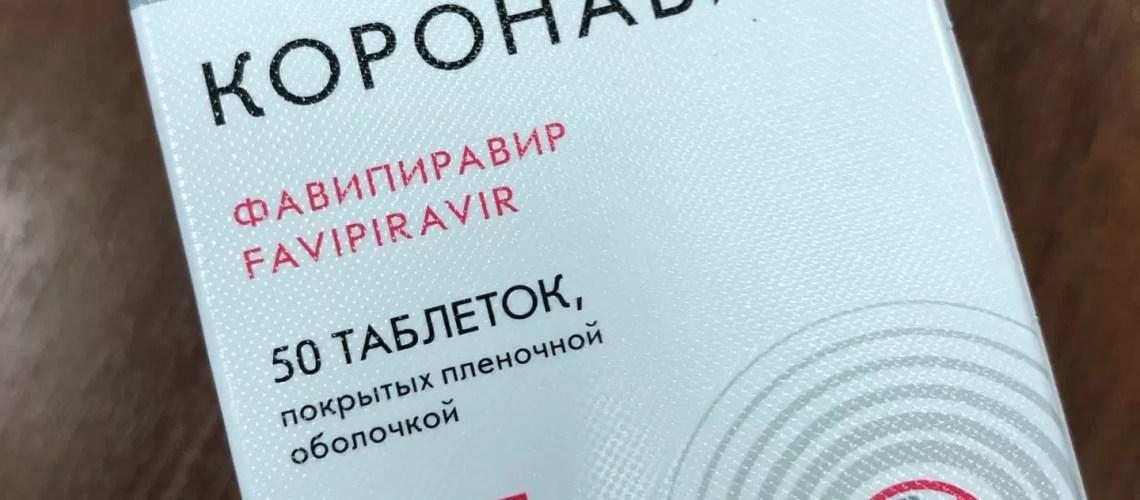 В Нефтеюганск ежедневно поступают лекарства для лечения коронавируса амбулаторным пациентам