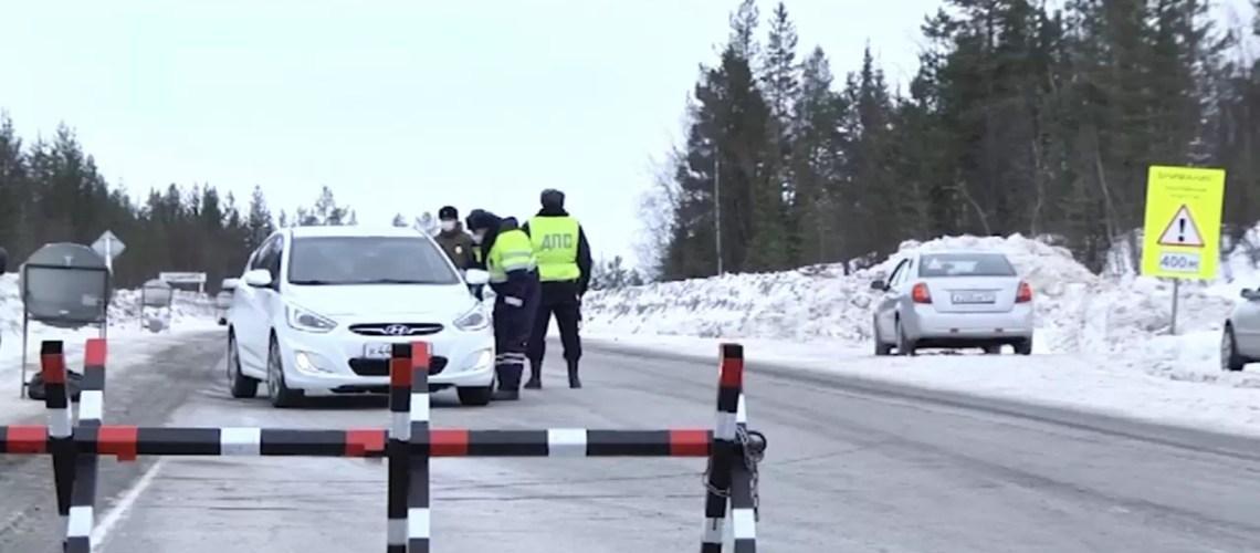 В ХМАО вновь начали работать КПП на въездах в регион. Они установлены для обеспечения безопасности в преддверии новогодних праздников, сообщает управление автодорог региона.