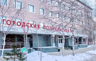 В Югре с 1 января изменится порядок оплаты больничного листа