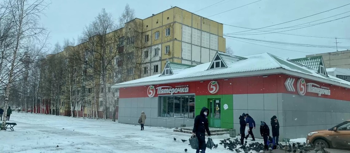 СМИ: Правительство РФ начнет сдерживать цены на продукты с 20 декабря
