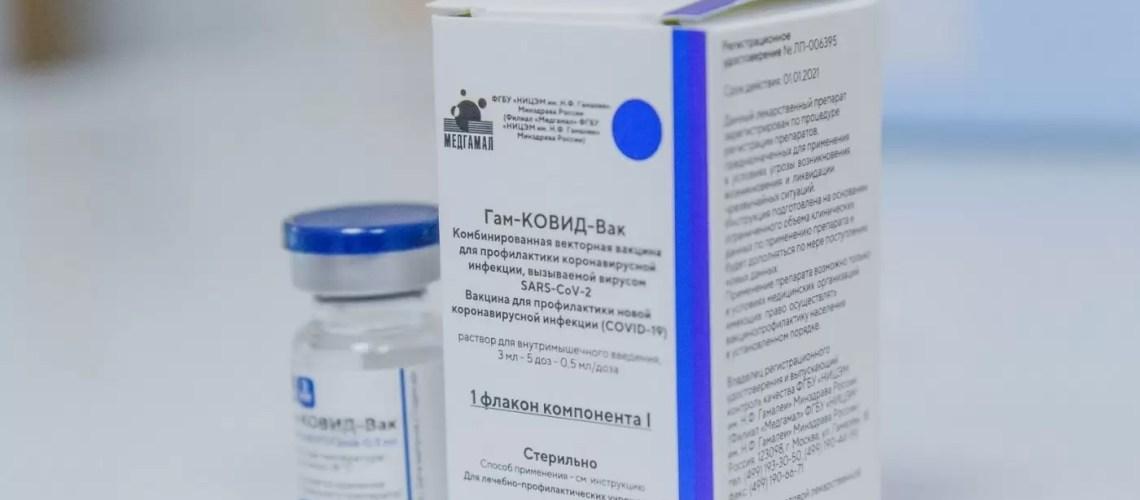 20 тысяч доз вакцины от коронавируса поступят в Югру 25 января