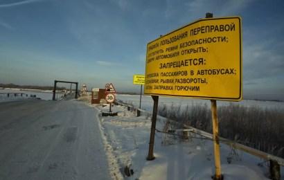 Северные зимники Югры закрыли из-за морозов
