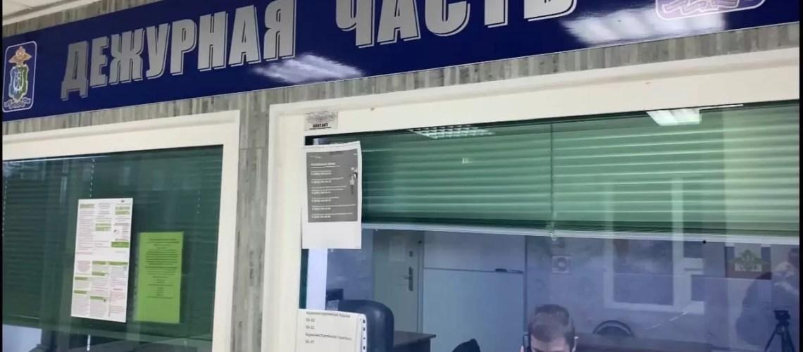 Сводка преступлений и происшествий, зарегистрированных в дежурной части ОМВД по г. Нефтеюганску за минувшие выходные дни с 15 по 17 января 2021 года.