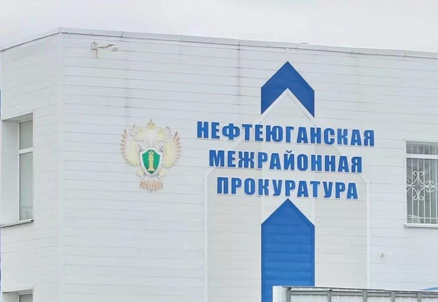 Югорские прокуроры контролируют вопросы ценообразования на социально значимую продукцию