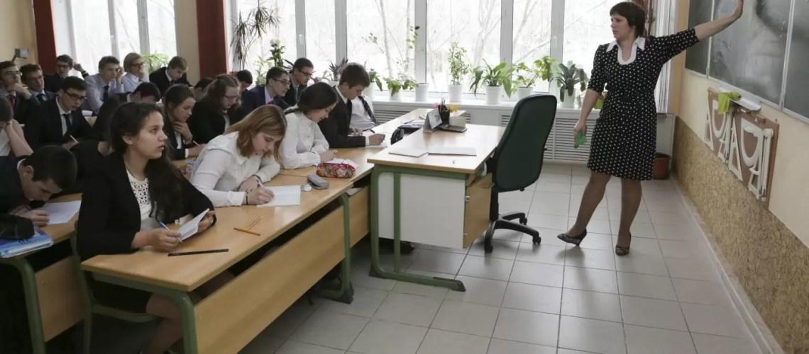 В Югре до 1 сентября создадут Центр непрерывного повышения профмастерства педагогов