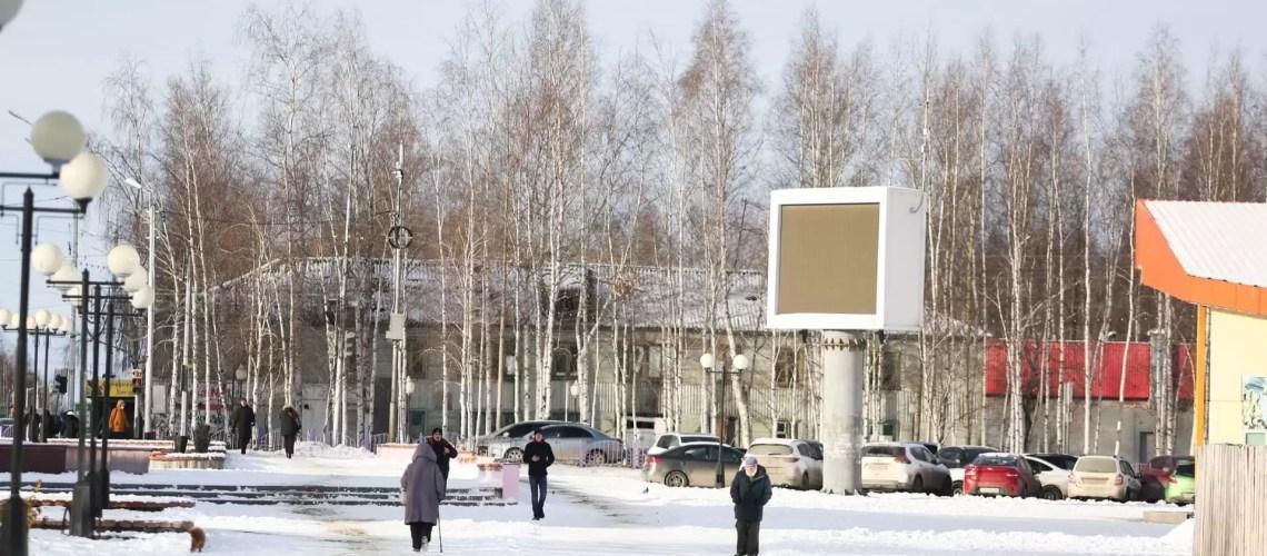 Югра вошла в десятку регионов РФ с самой большой средней зарплатой