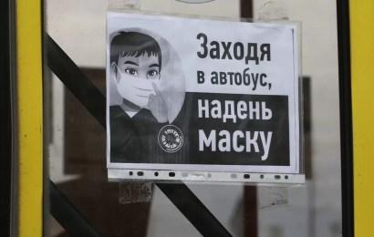 Наталья Комарова пояснила, зачем привитым от ковида носить маски