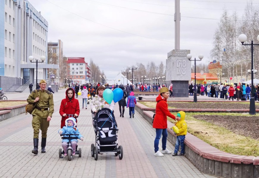 Длинные майские выходные ждут россиян