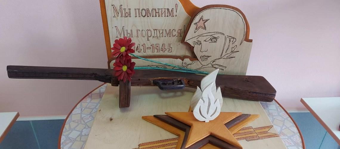 В «Поиске» открыли «Вахту Памяти»
