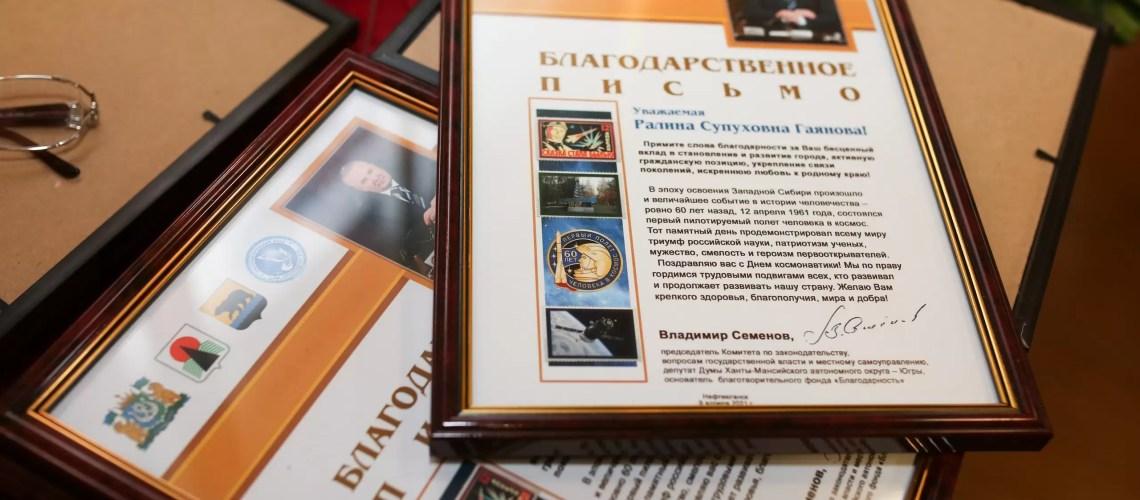 Вспоминали Юру на Гагарина