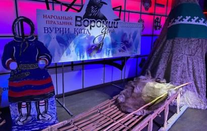 В Нефтеюганске отметили весенний праздник народов ханты и манси «Вороний день».