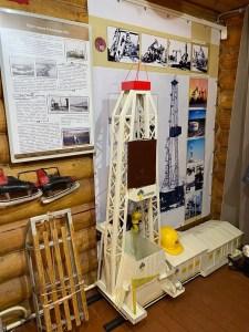 Выставка «Большая нефть Усть-Балыка»