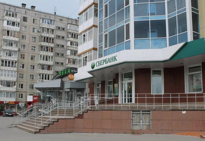 Югра вошла в ТОП-5 регионов по размеру банковских вкладов населения