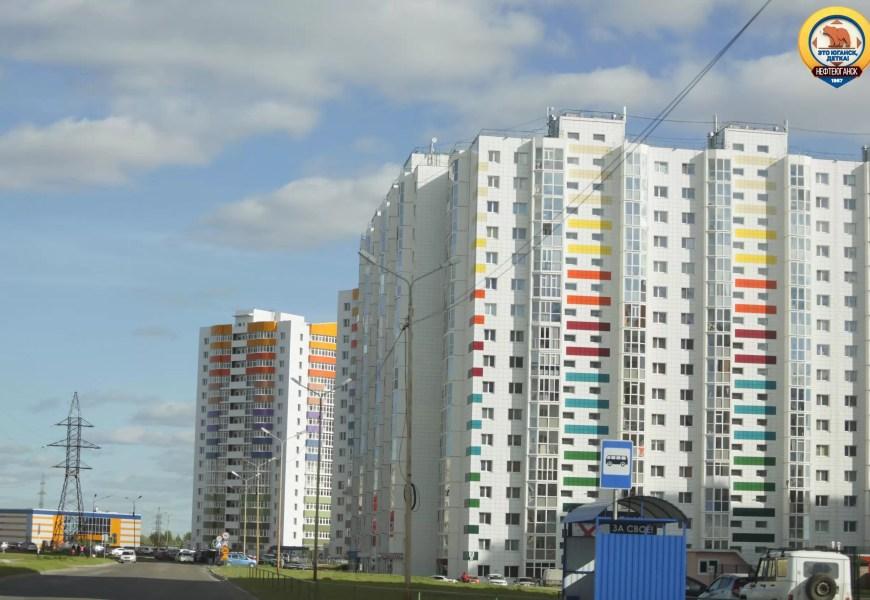 Россияне начали массово продавать ипотечные квартиры