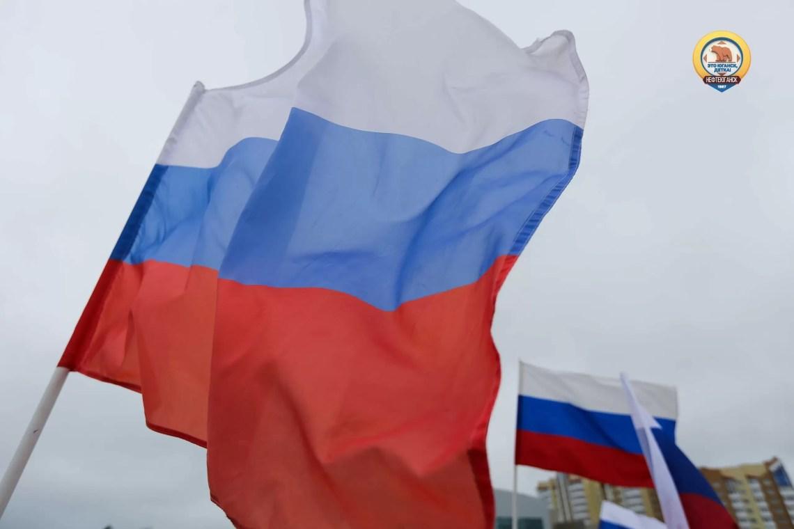 С Днем России, россияне!