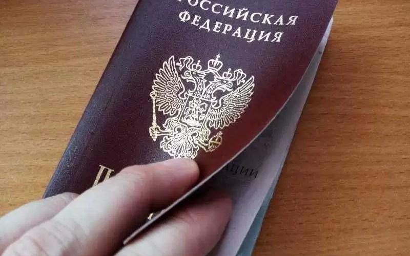 Графу «национальность» предложили вернуть в паспорта россиян
