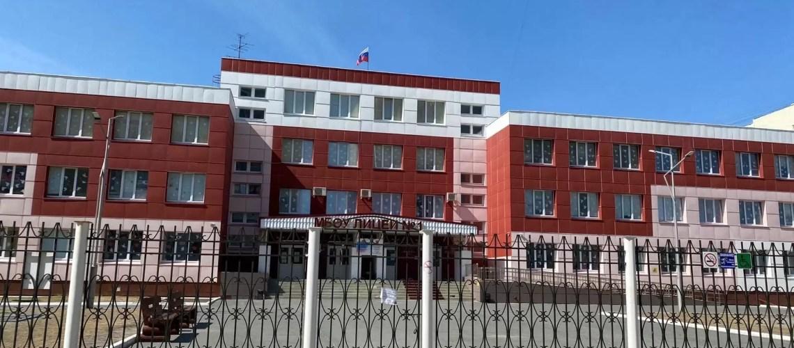 Губернатор ХМАО объявила о новых выплатах для учителей