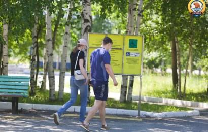 В некоторых муниципалитетах Югры введут новые ограничения из-за COVID-19
