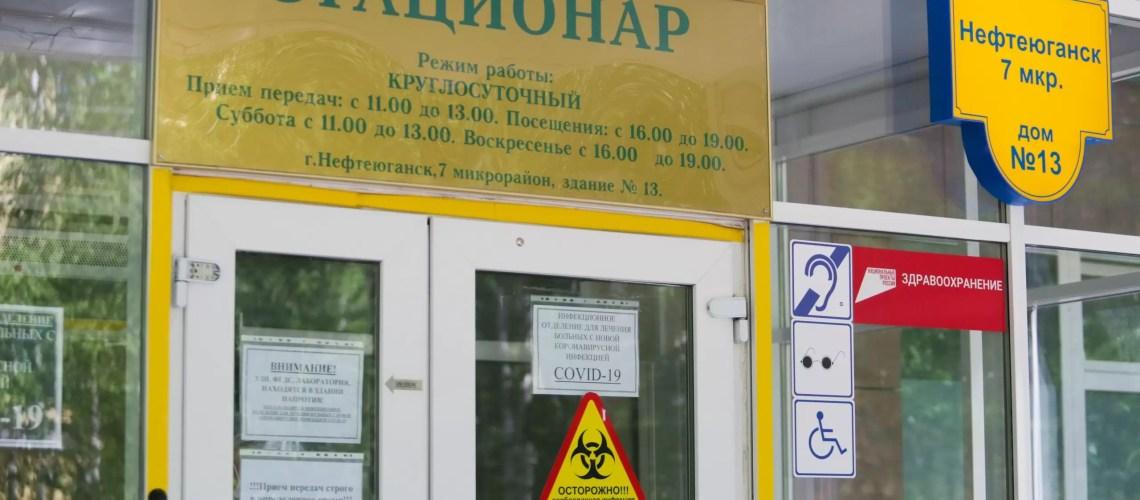 Шесть пациентов скончались от COVID-19 в Югре